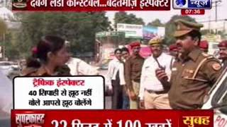 Controversy between Inspector and lady Constable