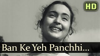 Ban Ke Panchi - Raj Kapoor - Nutan - Anari - Lata Mangeshkar - Evergreen Hindi Songs