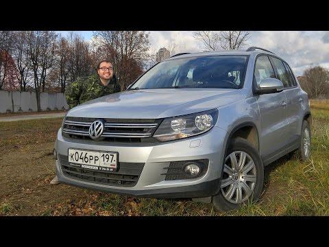 Volkswagen Tiguan Б У тест с владельцем via ATDrive