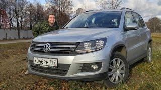 видео volkswagen tiguan купить