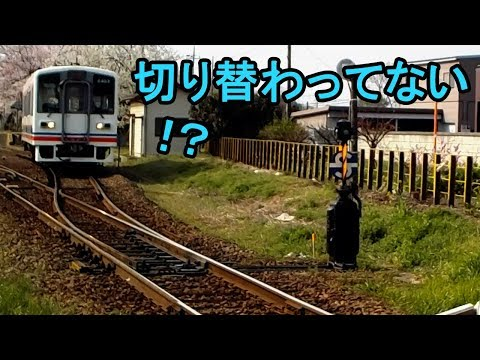 【分岐器】スプリングポイント(発条転轍器)通過シーン集【spring point railway】