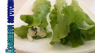 Салат пикантный в листьях салата эпизод №668