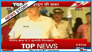 Video 4 persons arrested for gang rape of a woman in Mumbai slum sent to police custody download MP3, 3GP, MP4, WEBM, AVI, FLV November 2017