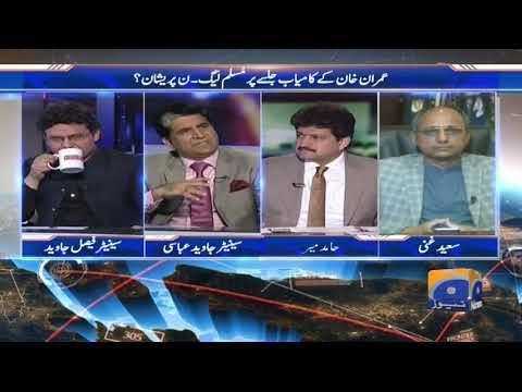 Capital Talk - 30 April 2018 - Geo News