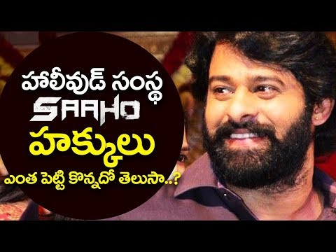 Prabhas' Saaho MOVIE Rights sold For High Price | Netflix Vs Amazon