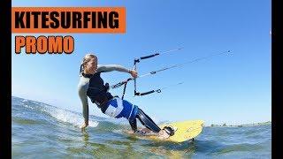 Промо-обучение кайтсёрфингу