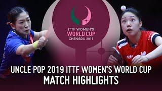 Liu Shiwen vs Lily Zhang | 2019 ITTF Women's World Cup Highlights (1/2)