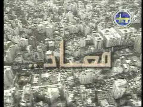 PAKISTAN HARIPUR MANKARAIE Holy Places Of Islam In Urdu Part 2