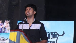 I love Sibi's dance in the Doggy Style Song - Madhan Karky   Galatta Tamil