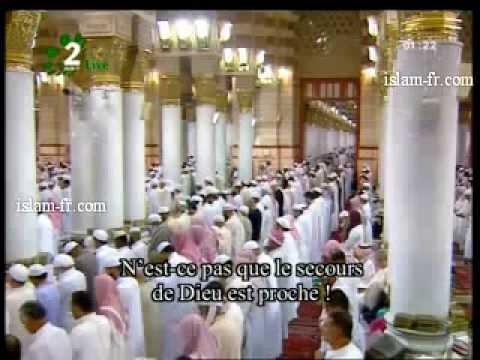 Tahajjud prayer Sheikh Abdul Muhsin Al-Qasim Night 22 Ramadan 1428 H / 2007