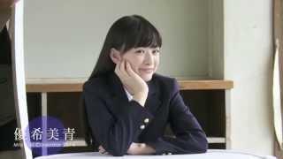 女優・優希美青の2014年度版カレンダー発売中です。 発売に伴い、初のカ...