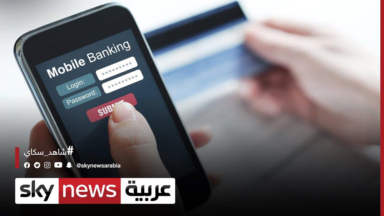 مصر.. مليار عملية مصرفية إلكترونية في عام واحد | #الاقتصاد  - 17:55-2021 / 9 / 16