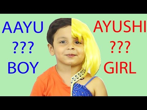 BOY Or GIRL || INDIAN FUNNY KIDS COMEDY || #KIDS #FUNNY || #AayuAndPihuShow