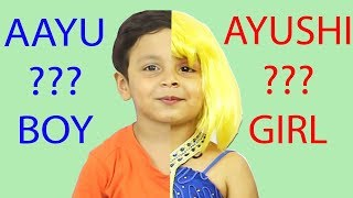 BOY or GIRL || INDIAN FUNNY KIDS COMEDY || #KIDS #FUNNY || KIDS MAKEUP