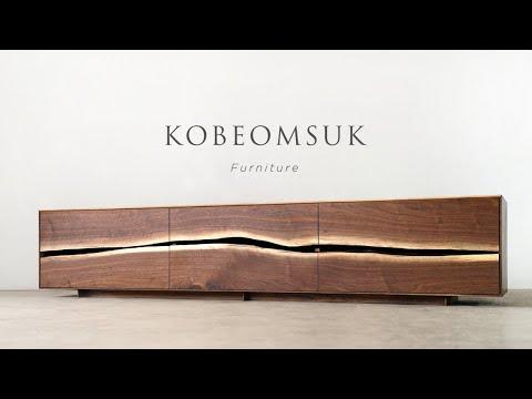 Kobeomsuk furniture -