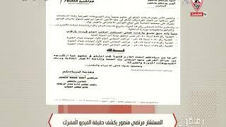 زملكاوى - حلقة الأحد مع (أحمد جمال) 12/7/2020 - الحلقة الكاملة