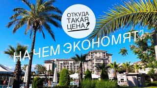 Турция отдых 2019! ОТКУДА ТАКАЯ ЦЕНА? На чем экономят? Эмоции зашкаливают! Море, бассейн, аквапарк