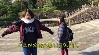 ぬいぐるみハンター初の野外劇!「ゴミくずちゃん可愛い」を上演する北...