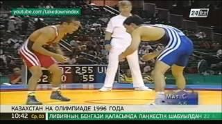 Олимпиада 1996 года: воспоминания одних из первых казахстанских победителей