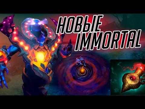 ⚡ НОВЫЕ ИММОРТАЛКИ В Дота 2 Приуроченные к Battle Pass 2019 | Immortal Treasure