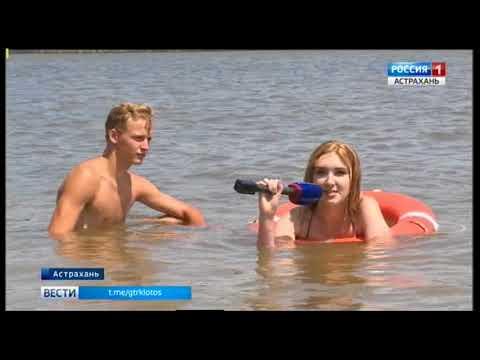 Безопасный пляжный отдых. В Астраханской области официально открыты 15 мест отдыха на воде