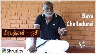 பிரபஞ்சன் - ருசி | கதை கேட்க வாங்க - பவா செல்லத்துரை | Bava Chelladurai