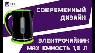 Обзор электрочайника Maestro MR 058. Хорошо сделанный чайник - SEF5.com.ua