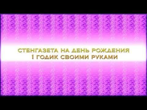 Аргументы и Факты новости России и мира, картина дня на