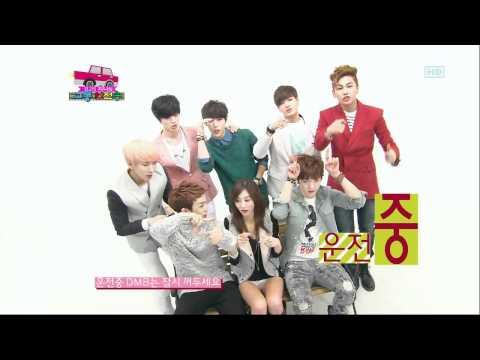 btob-&-g.na-[traffic-safety-song]-@sbs-inkigayo-popular-song-20120401