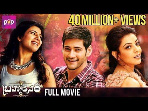 Mahesh Babu Latest Telugu Movie 2017 | Brahmotsavam Full Movie | Samantha | Kajal | Pranitha