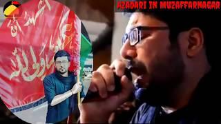 #Mir_Hasan_Mir  Nouha Haye Baba Tari Zehra sa le musabit ke ghadi hai ...
