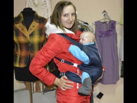 Слингорюкзак своими руками рюкзак детский kid deuter