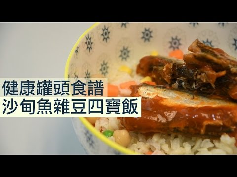 【eYe攝影】葡國老人牌沙丁魚 食品罐頭 富含DHA 辣橄欖油沙丁魚 單一商品 下酒 零嘴 露營 野餐 登山 防災