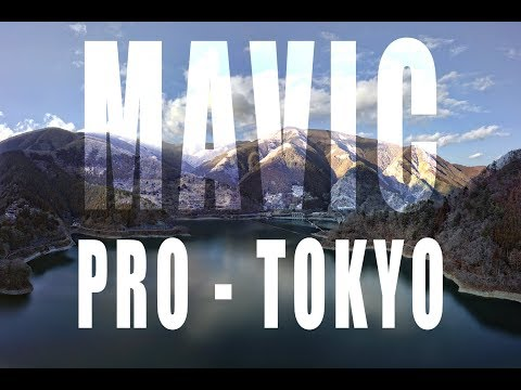 Photography Talk - Drones Flying Over Tokyo Japan