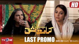 Karamat e Ishq | Last Episode 26 | Promo | TV One Drama