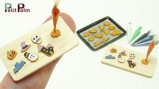 Miniature Jelly Beans & Glass jar DIY - Petit Palm