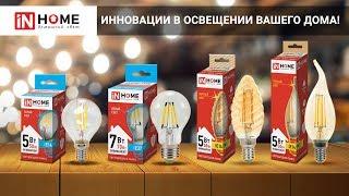 видео Декоративные лампы