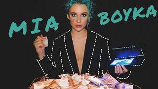 Миа Бойка - Бабло (премьера трека, 2019)