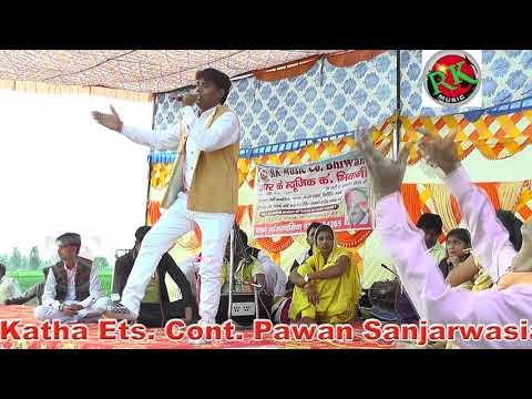 Khanwarpal Kelanga Ragni/Sankrod Ragni Compitition/RK Music Company/9315624265