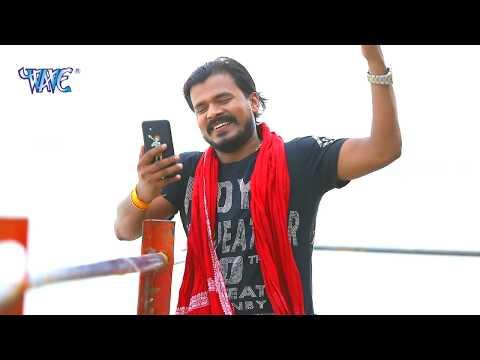 Latest Bhojpuri Song 'Video Call Pa' Sung By Pramod Premi