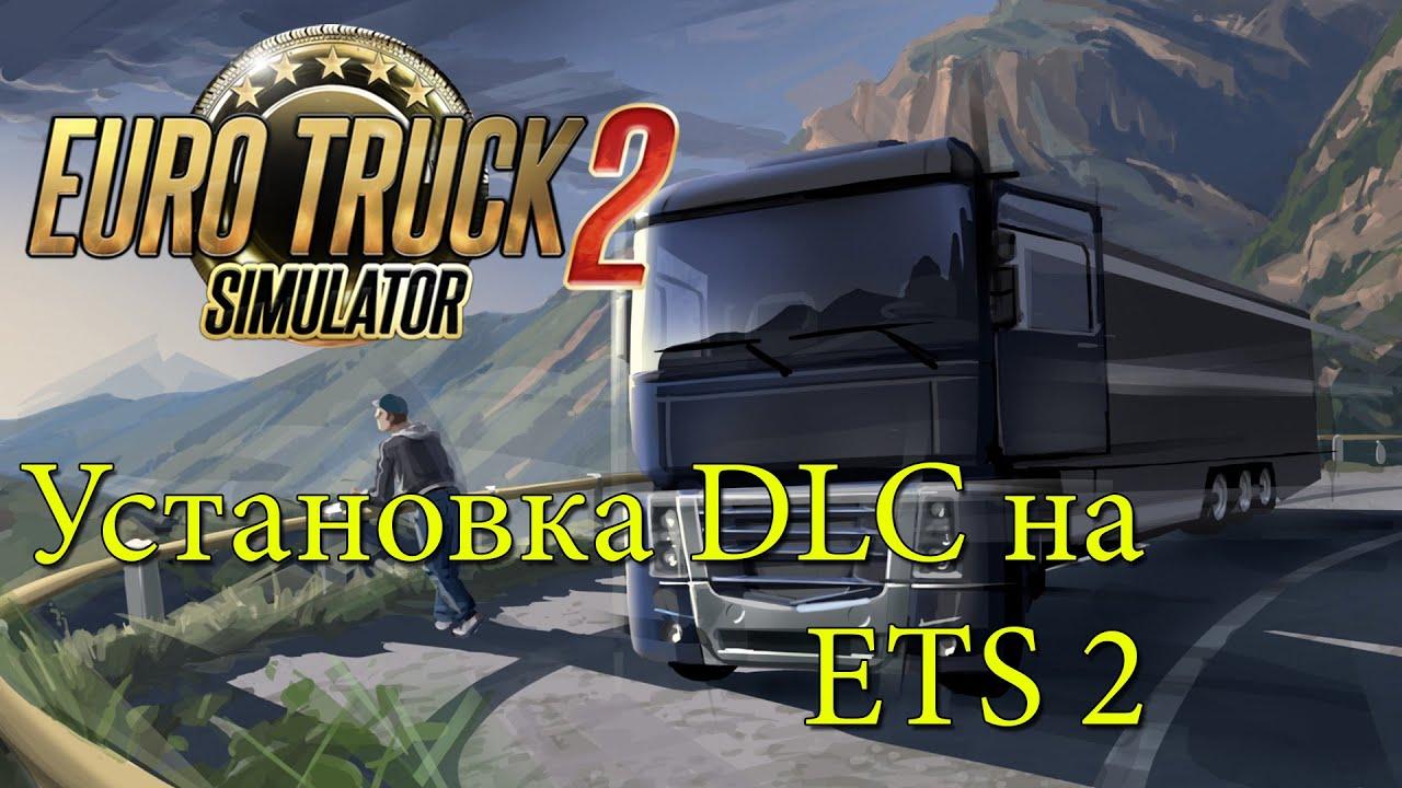 Euro Truck Simulator 2 - Мультимиллиардер за рулем! - YouTube