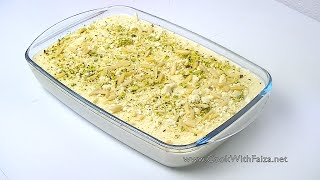 BADAAM KHEER *COOK WITH FAIZA*