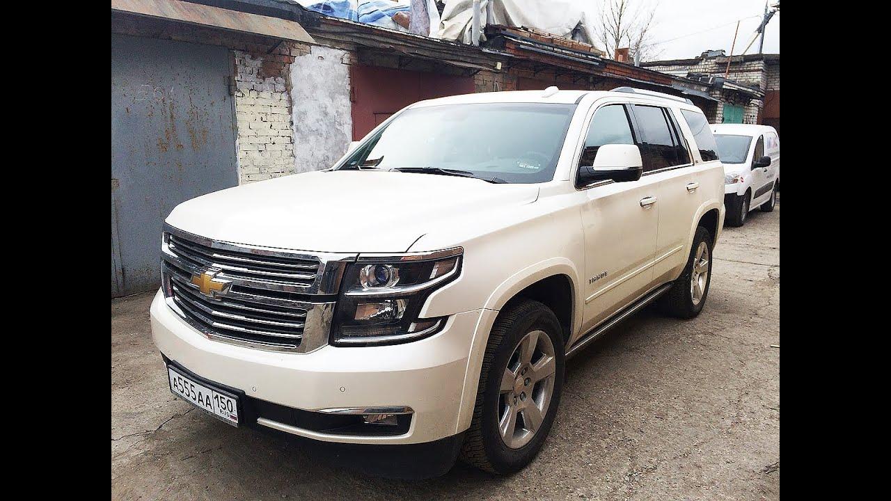 Chevrolet tahoe чувство уверенности в любой ситуации!. Chevrolet tahoe от официального дилера major auto в москве, новые автомобили в наличии, комплектации и цены.
