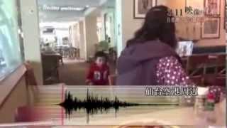Terremoto Giappone 11 marzo 2011, le drammatiche immagini del sisma di M 9.0