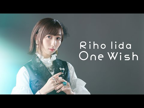 Youtube: One Wish / Riho Iida
