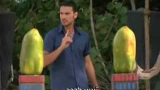 hisardot 2 israeli version survivor w eng sub ep 6 1 5
