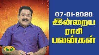 Rasi Palan-Jaya tv Show