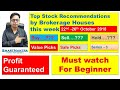 Top Picks-Brokerage Houses|| Earn Money Online by Smart Investment|| become the Intelligent Investor