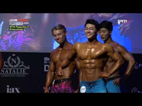2016 WFF Mr  Physique Class M 28Y Under