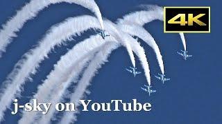 "JASDF aerobatics team ""Blue Impulse"". Iruma Base Air Show 2016 in J..."